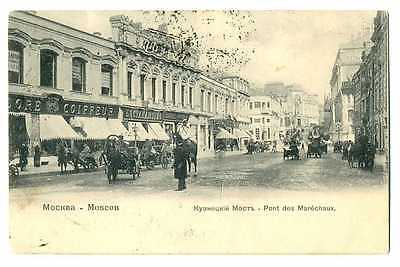 Russian Imperial Town View Moscow Kuznetsky Bridge Street PC 1908