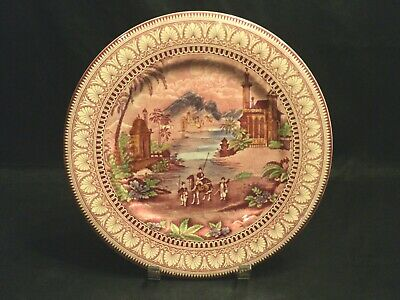 "Nice English Maling Transferware Newcastle-On-Tyne 11"" Charger / Plate"