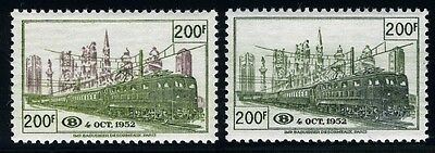 Belgium Trains  Scott#q341/42 Michel#e297/98  Mint Hinged As Shown