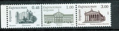 ARCHITETTURA - ARCHITECTURE KYRGYZSTAN 2001 Common Stamps strip