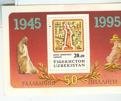 GUERRA - WWII UZBEKISTAN 1995 50th Liberation block