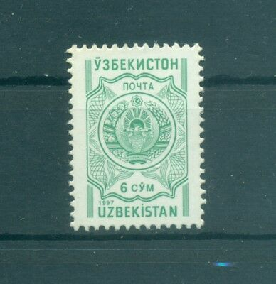 STEMMA NAZIONALE - NATIONAL COAT UZBEKISTAN 1997 Common Stamp