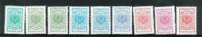 STEMMA NAZIONALE - NATIONAL COAT UZBEKISTAN 2001 Common Stamps