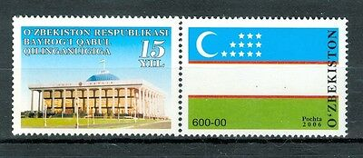 BANDIERA - NATIONAL FLAG UZBEKISTAN 2006 15th Ann. set