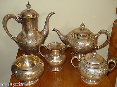 Rare Antique S Kirk & Son Sterling Coffee & Tea Set 59.71 Troy ozs. *Not Scrap*