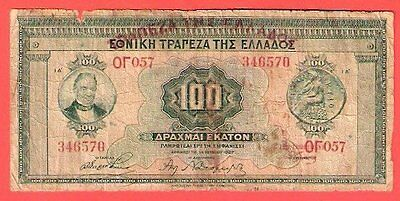GREECE 100 DRACHMAI P98a VG/F(OLD DATE 1927) PROV. NEW BANK NAME ON P91