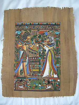 "Egyptian Antique look Papyrus Paper King Tut  & Queen Nefertari Garden 13"" X 17"""