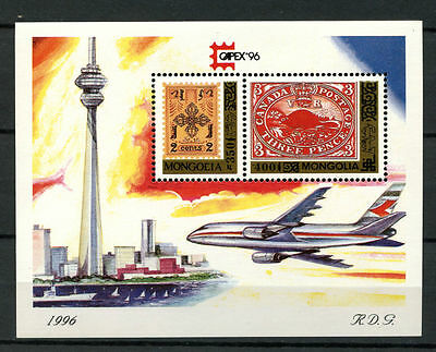Mongolia 1996 SG#MS2547 Stamp Exhibition MNH M/S #A18538