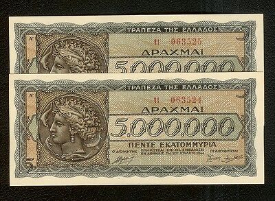 GREECE 5 Million Drachmai 1944 Consecutive Numbers. Set of 2 NOTES. UNC. RARE