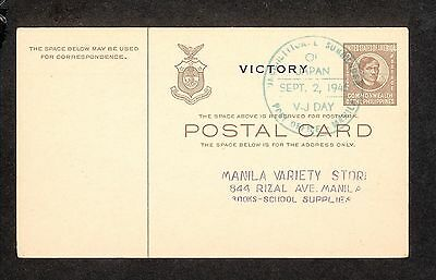 WC5235 1945 Philippines Commemorative Postal Card
