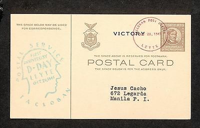 WC5238 1945 Philippines Commemorative Postal Card