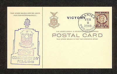WC5248 1948 Philippines Commemorative Postal Card