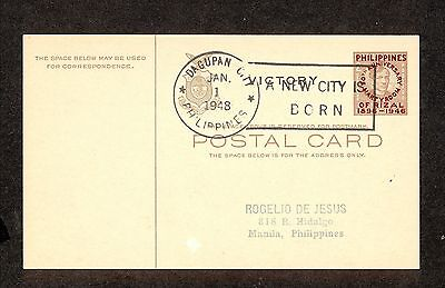 WC5252 1948 Philippines Commemorative Postal Card