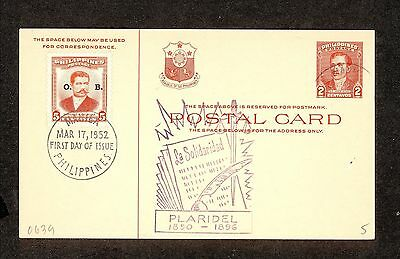 WC5261 1952 Philippines First Day Cover Postal Card