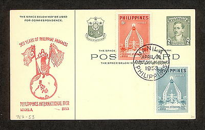 WC5263 1953 Philippines Commemorative Postal Card