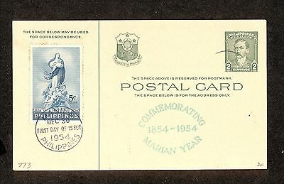 WC5270 1954 Philippines Commemorative Postal Card