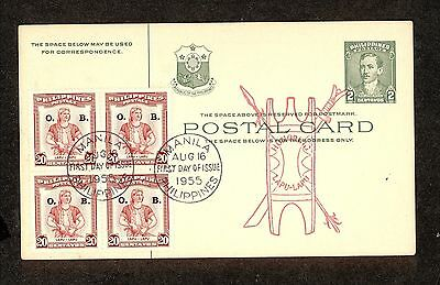 WC5278 1955 Philippines First Day Cover Postal Card Block of 4
