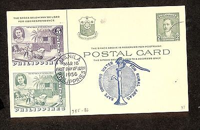 WC5285 1956 Philippines First Day Cover