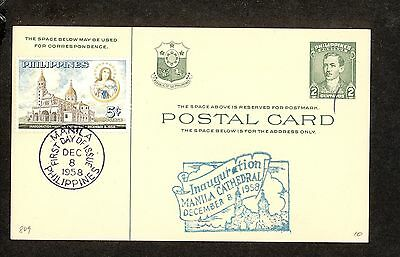 WC5295 1958 Philippines First Day Cover Postal Card