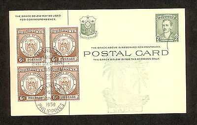 WC5296 1959 Philippines First Day Cover Postal Card Block of 4