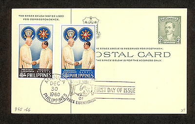 WC5302 1960 Philippines First Day Cover Postal Card