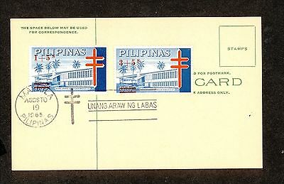 WC5339 1965 Philippines First Day Cover Postal Card