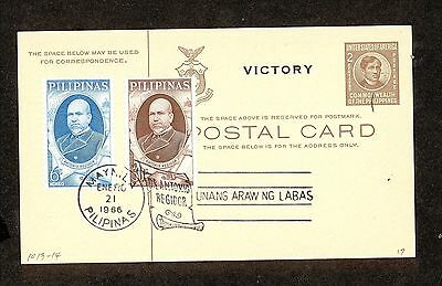 WC5348 1966 Philippines First Day Cover Postal Card