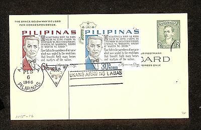 WC5363 1966 Philippines First Day Cover Postal Card
