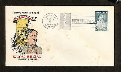 WC5439 1964 Philippines Postal Card
