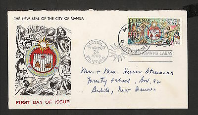 WC5469 1966 Philippines First Day Cover