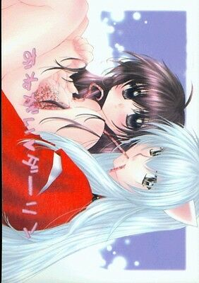 InuYasha doujinshi ENGLISH TRANSLATED Inu x Kagome Please Darling Sakurakan