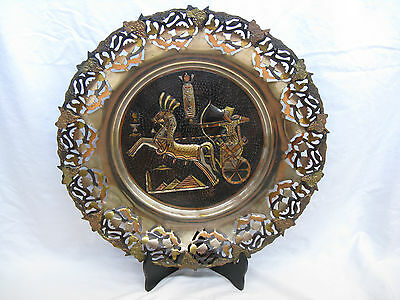 Egyptian Brass Wall Decor Plate Hand Hammered King Ramses On Chariot 20""