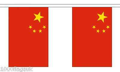 China Polyester Flag Bunting - 6m long with 20 Flags