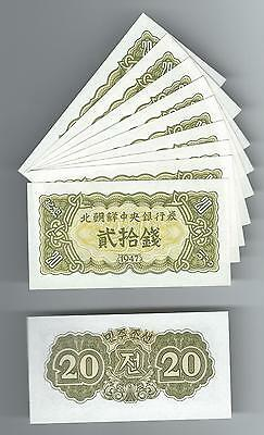KOREA Banknotes set of 10 x 20 chon. 1947. UNCIRCULATED. RARE