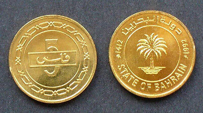 Bahrain 1992 5 Fils Uncirculated (KM16)