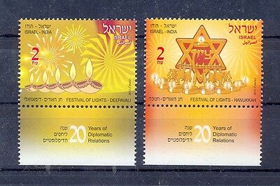 ISRAEL 2012 JOINT ISSUE WITH INDIA STAMPS DIPAWALI HANUKKAH MNH