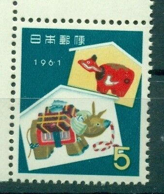 ZODIACO CINESE - CHINESE ZODIAC JAPAN 1960 Year of The Ox