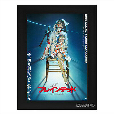BRAINDEAD JAPANESE CLASSIC Framed Film Movie Poster A4 Black Frame