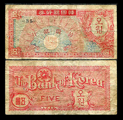South Korea 5 Won Nd 1953 P 12 Heavy Used / Circulated See Scan