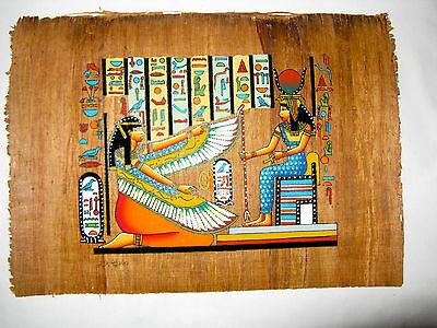 "Egyptian Papyrus Paper Painting Winged Maat Nefertari Antique Looking 9"" X 13"""
