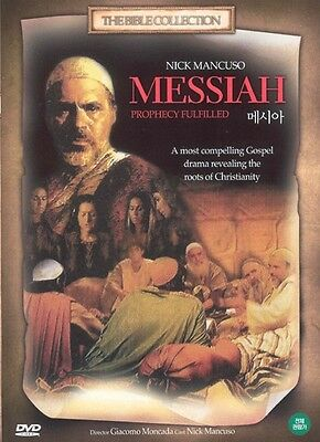 THE BIBLE COLLECTION (NEW) #5 Messiah - Prophecy Fulfilled DVD (Sealed)