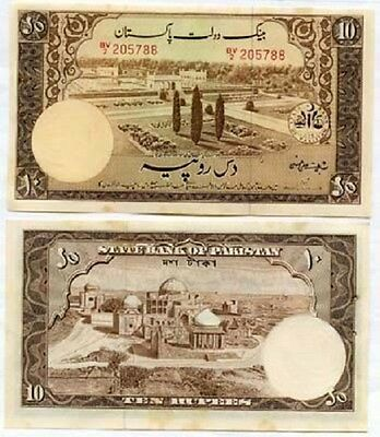 Pakistan ND (1951) 10 Rupee AU (P-13)