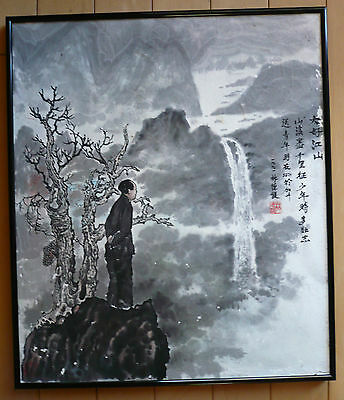 Mystery Asian modernist landscape, Jack Ling Mountain and River, vintage Chinese