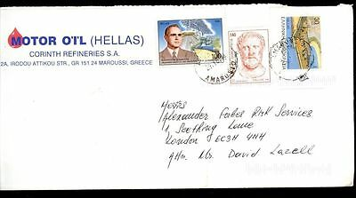 Greece 1999 Cover To UK #C4535
