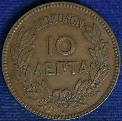 Grecia Greece 10 Lepta 1869 BB #4298