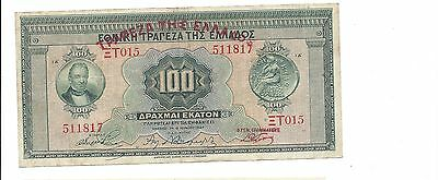 Greece 6-6-1927  100 Drachma  Pick 98a  nice VF