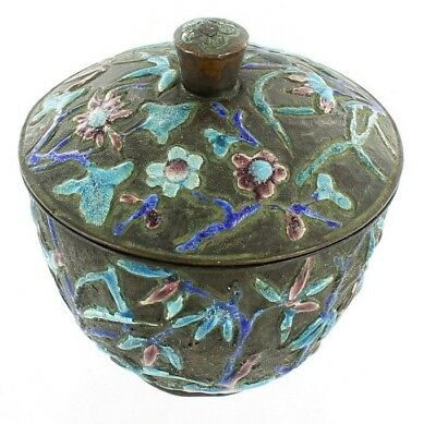 Rare Antique 19th C Chinese Champleve Repousse  Enamel Small Tea Caddy Jar Box