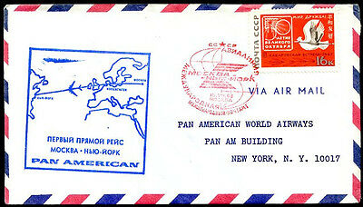 1st Flight PAN AMERICAN MOSCOW TO NEW YORK Cover '68 VF