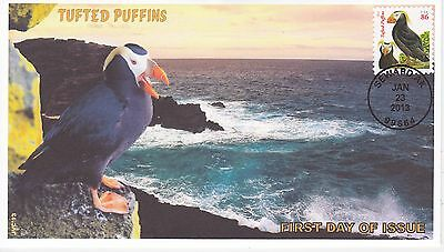 Jvc Cachets - 2013 Tufted Puffins Issue First Day Cover Fdc Topical L.e. #3