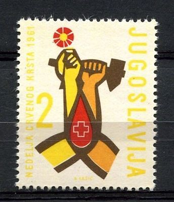 Yugoslavia 1961 SG#981 Obligatory Tax Red Cross MNH #A33194